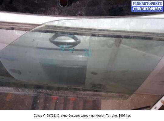 Стекло боковое двери на Nissan Terrano II R20