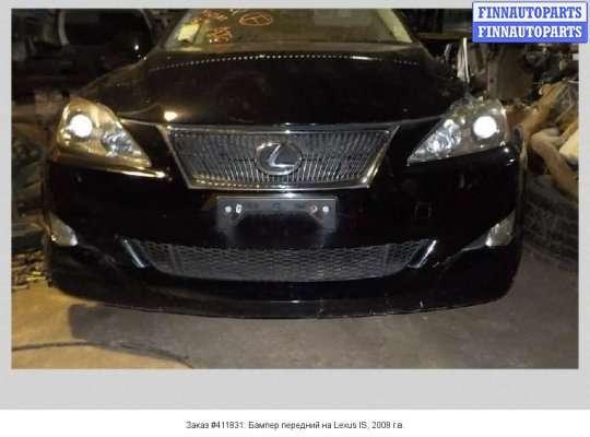 Бампер передний на Lexus IS II 250 (XE20)