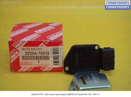 Датчик расхода воздуха (ДМРВ) на Toyota Hilux Surf II (N185W)