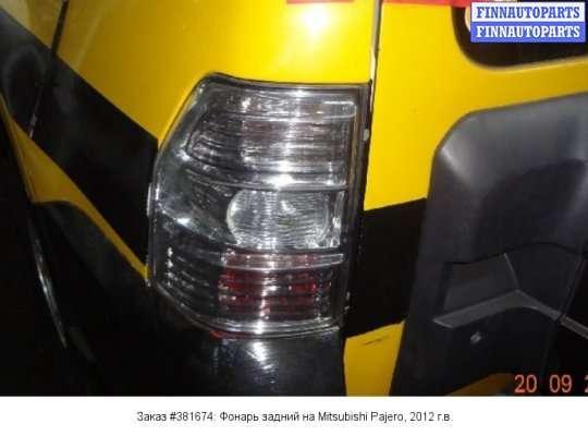 Фонарь задний на Mitsubishi Pajero IV