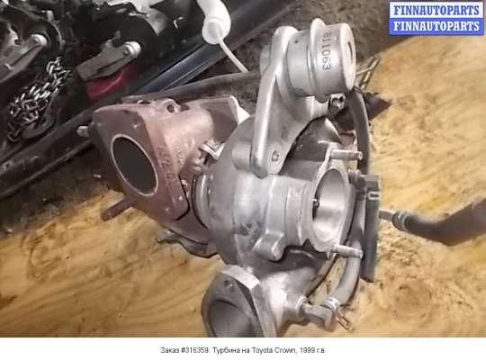 Турбина на Toyota Crown GS170
