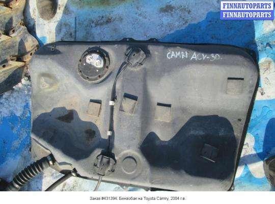 Бензобак на Toyota Camry XV30
