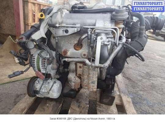 ДВС (Двигатель) на Nissan Avenir W11