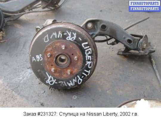 Ступица на Nissan Liberty M12