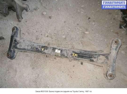 Балка подвески задняя на Toyota Camry XV20