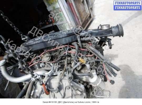 ДВС (Двигатель) на Subaru Leone II