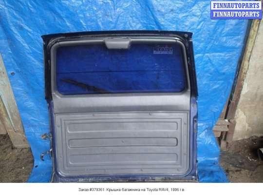 Крышка багажника на Toyota RAV4 I