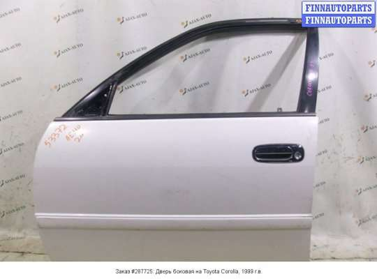 Дверь боковая на Toyota Corolla (E110) (правый руль)