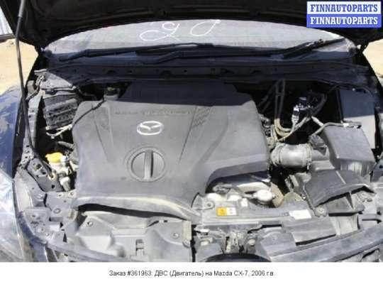 ДВС (Двигатель) на Mazda CX-7