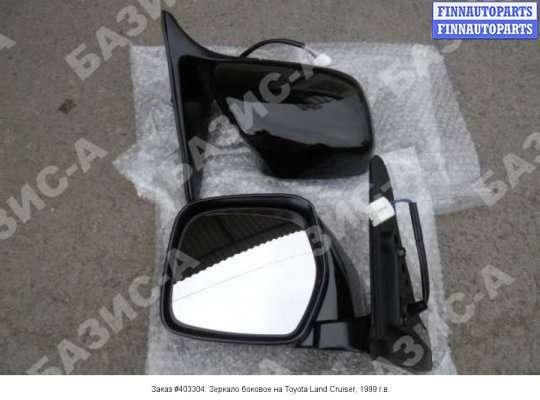 Зеркало боковое на Toyota Land Cruiser 100