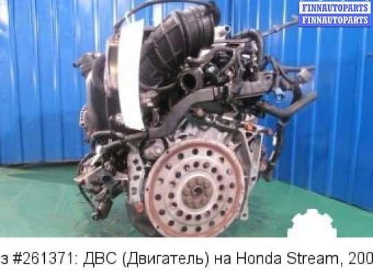 ДВС (Двигатель) на Honda Stream