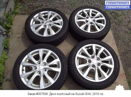 Диск колёсный на Suzuki SX4