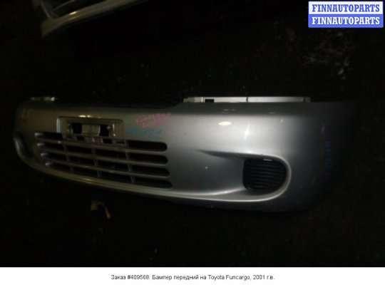 Бампер передний на Toyota Funcargo