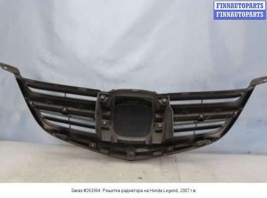 Решетка радиатора на Honda Legend IV KB1