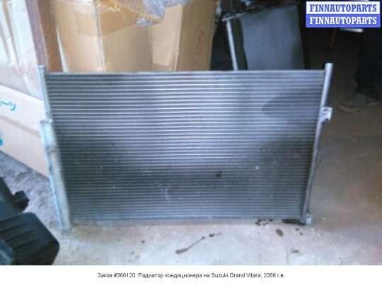 Радиатор кондиционера на Suzuki Grand Vitara II (JT, TD54)