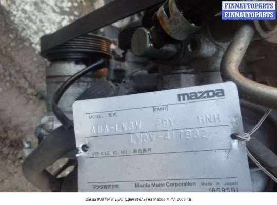 Двигатель (ДВС) L3