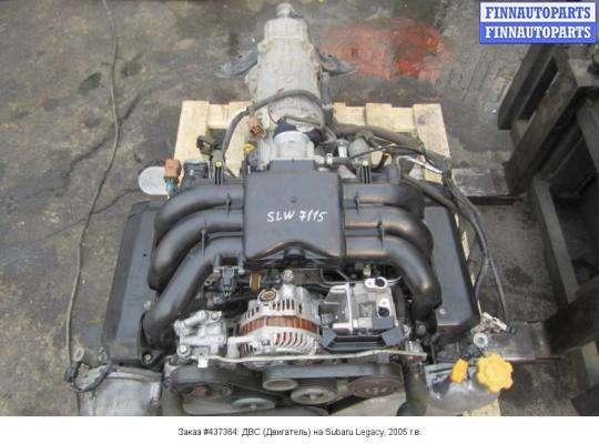 Двигатель (ДВС) EZ30