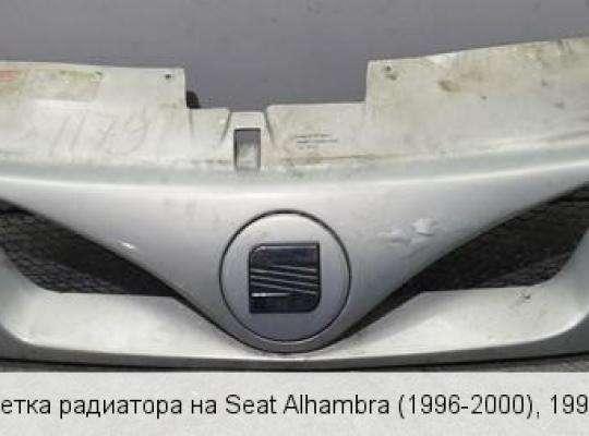 Решетка радиатора на SEAT Alhambra (7MS)