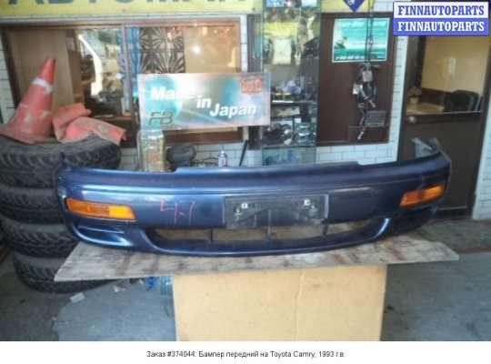 Бампер передний на Toyota Camry XV10