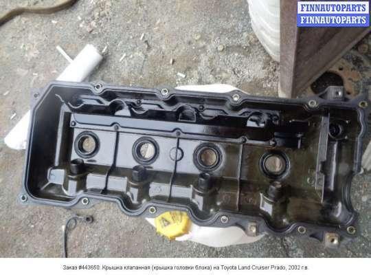 Крышка клапанная (крышка головки блока) на Toyota Land Cruiser Prado 90