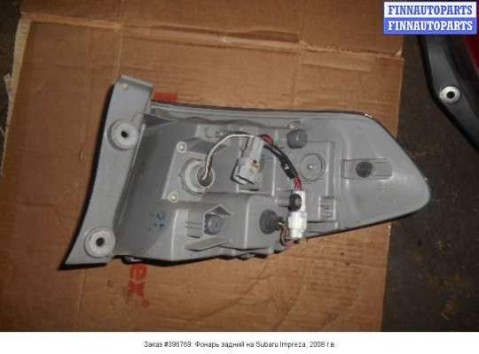 Фонарь задний на Subaru Impreza III (GE, GH)