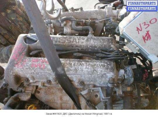 ДВС (Двигатель) на Nissan Wingroad Y11