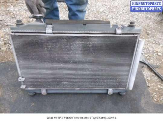 Радиатор (основной) на Toyota Camry XV40