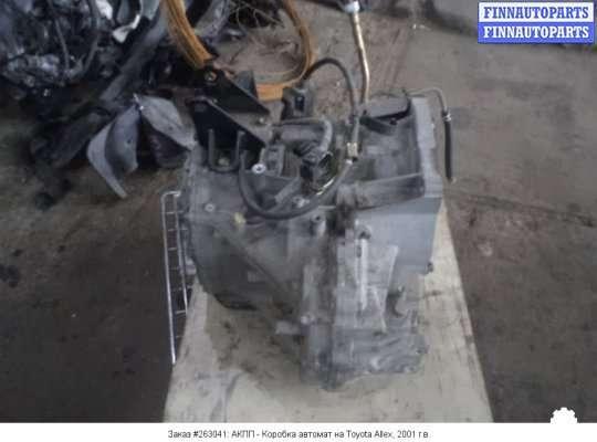 АКПП - Коробка автомат на Toyota Allex NZE12