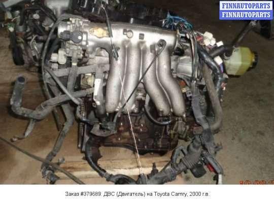 Двигатель (ДВС) 5S-FE