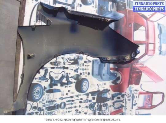 Крыло переднее на Toyota Corolla Spacio NZE121