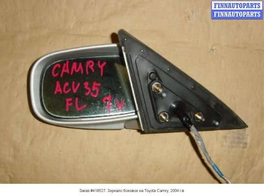 Зеркало боковое на Toyota Camry XV30