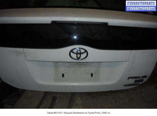 Крышка багажника на Toyota Prius II