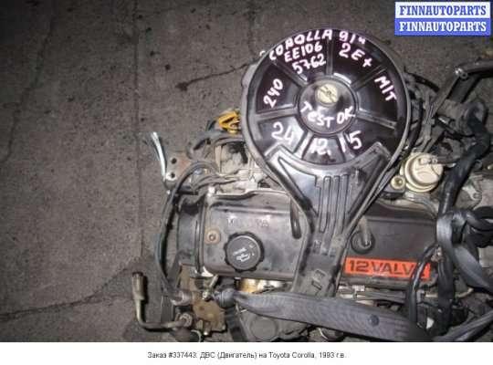 Двигатель (ДВС) 2E-E