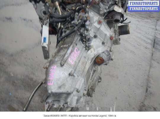 АКПП - Коробка автомат на Honda Legend II KA7