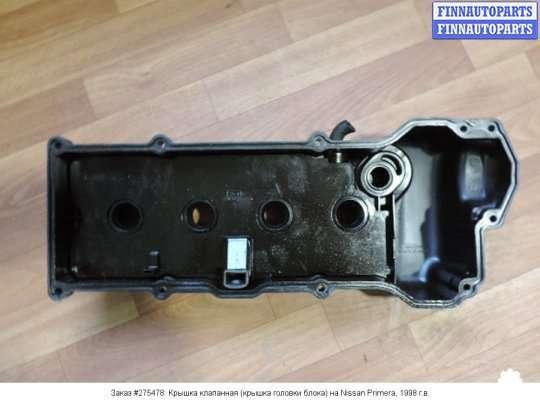 Крышка клапанная (крышка головки блока) на Nissan Primera (P11)