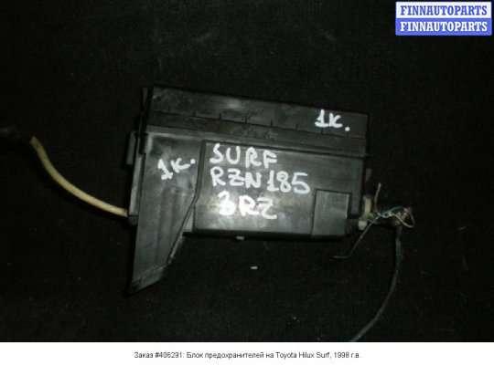 Блок предохранителей на Toyota Hilux Surf II (N185W)