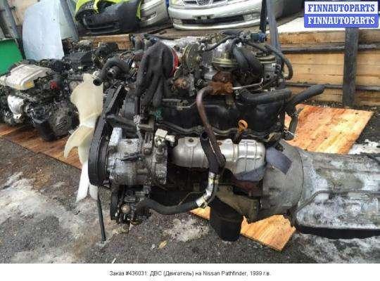 ДВС (Двигатель) на Nissan Pathfinder II (R50)