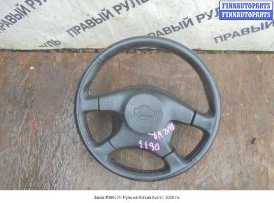 Руль на Nissan Avenir W11