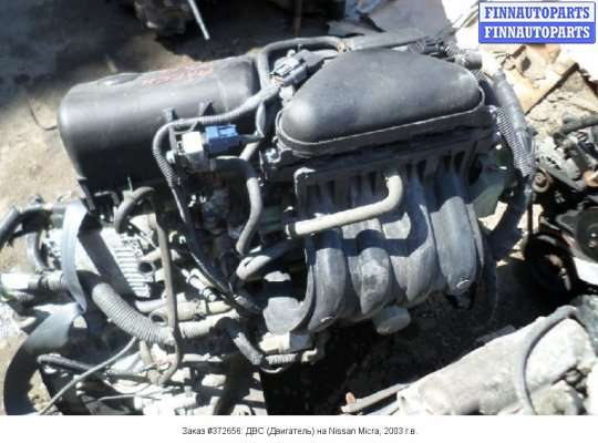 Двигатель (ДВС) CR14DE