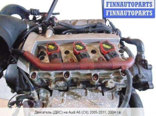Двигатель (ДВС) BDW