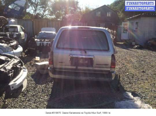 Замок багажника на Toyota Hilux Surf II (N185W)