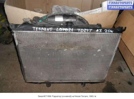 Радиатор (основной) на Nissan Terrano I WD21