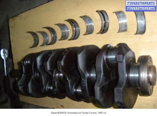 Блок ДВС (цилиндров) / Коленвал на Toyota Corona T19