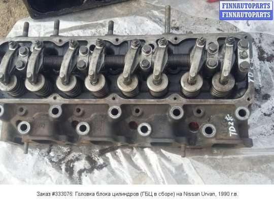 Головка блока цилиндров (ГБЦ в сборе) на Nissan Urvan Kasten E24
