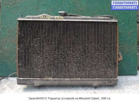 Радиатор (основной) на Mitsubishi Galant IV E3_A