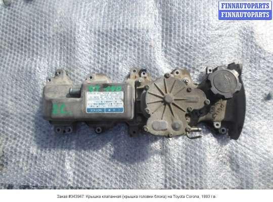Крышка клапанная (крышка головки блока) на Toyota Corona T19