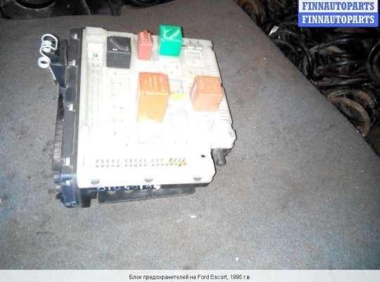 Блок предохранителей на Ford Escort VI GAL
