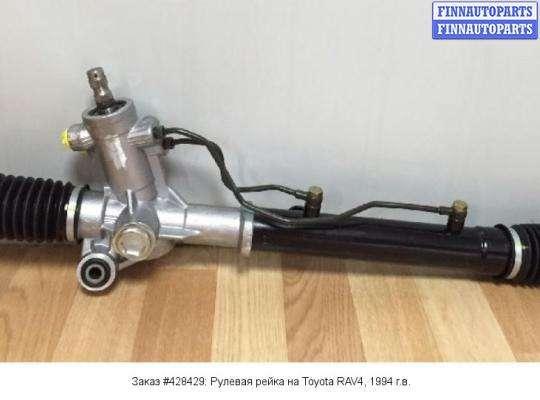 Рулевая рейка на Toyota RAV4 I