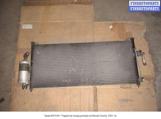 Радиатор кондиционера на Nissan Sunny III Traveller Y10