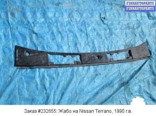 Жабо на Nissan Terrano I WD21